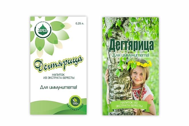 Сделаю дизайн этикетки 142 - kwork.ru