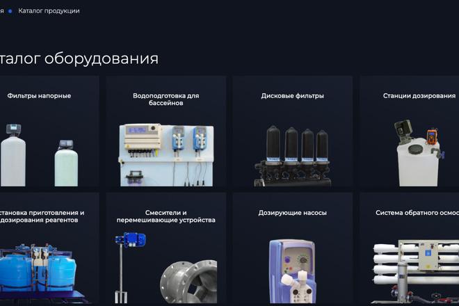 Сверстаю сайт по любому макету 112 - kwork.ru