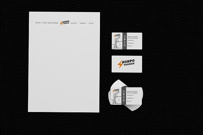Двухсторонняя визитка + фирменный бланк 6 - kwork.ru
