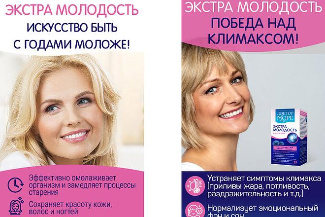 Продающий лендинг Инстаграм 3 - kwork.ru