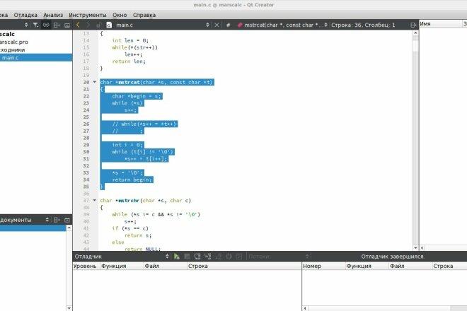 Напишу консольную несложную программу на C#, C++, C, Pascal, Assembler 22 - kwork.ru