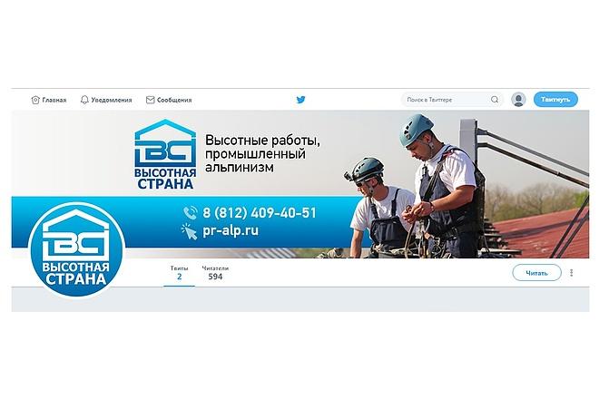 Сделаю обложку для группы 51 - kwork.ru