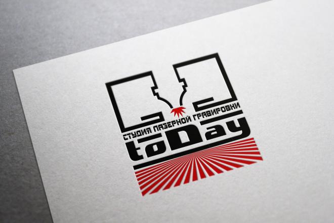 Логотип новый, креатив готовый 40 - kwork.ru