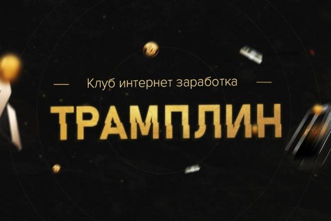 Огненный баннер для соц. сети 2 - kwork.ru