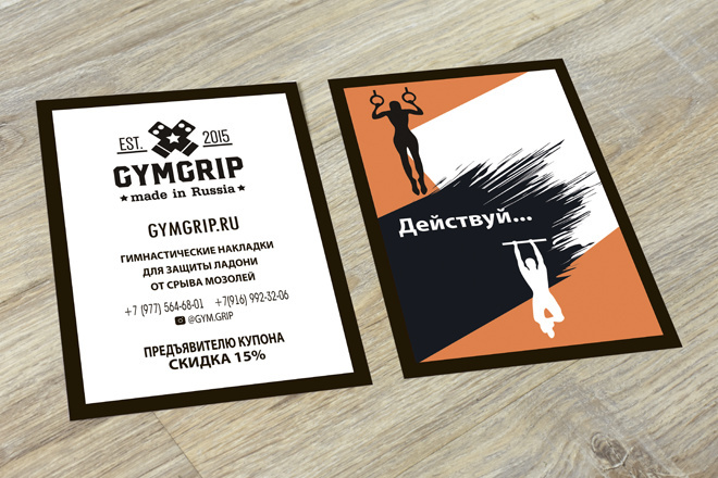 Дизайн листовки, флаера 3 - kwork.ru