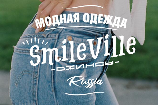 Винтажный или Ретро логотип 7 - kwork.ru