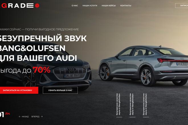 Уникальный дизайн сайта для вас. Интернет магазины и другие сайты 109 - kwork.ru