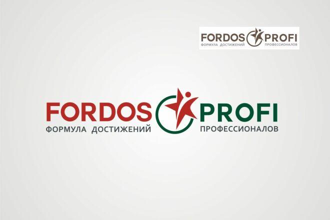 Логотип по образцу в векторе в максимальном качестве 46 - kwork.ru