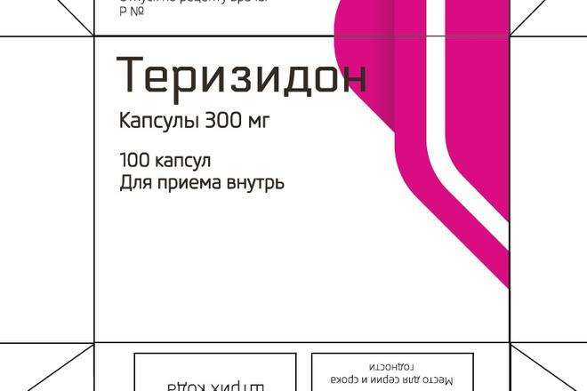 Листовки и флаеры 7 - kwork.ru