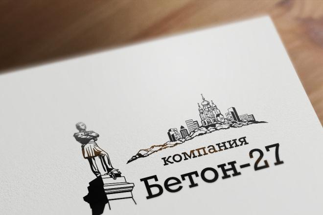 Сделаю логотип в трех вариантах 18 - kwork.ru
