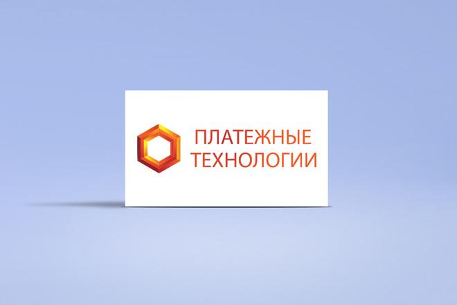 Разработаю стильный логотип для Вашего бизнеса 23 - kwork.ru