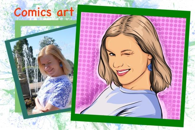 Нарисую портрет в стиле Pop Art,Comics Art, Stik Art 9 - kwork.ru
