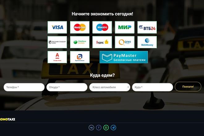Platforma LP Creatium Сайт под ключ 33 - kwork.ru