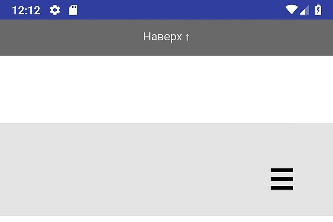 Android приложение для сайта 17 - kwork.ru
