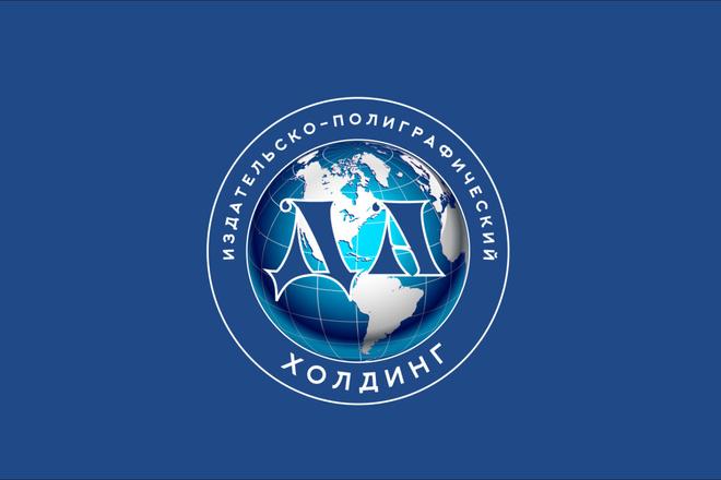 Сделаю стильный именной логотип 62 - kwork.ru