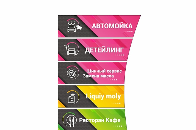 Дизайн для наружной рекламы 93 - kwork.ru