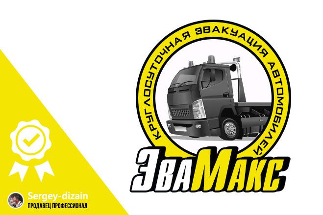Создам 3 варианта логотипа с учетом ваших предпочтений 5 - kwork.ru