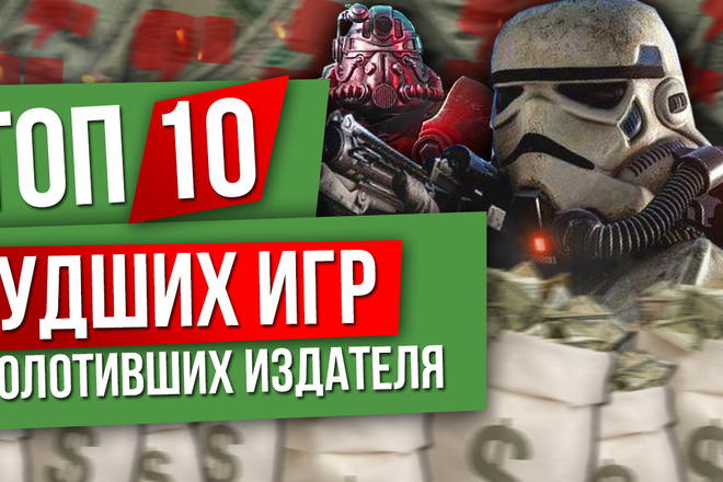 Креативные превью картинки для ваших видео в YouTube 50 - kwork.ru