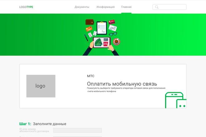 Дизайн сайта PSD 32 - kwork.ru