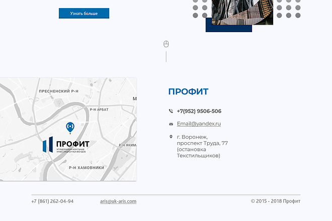 Дизайн сайта PSD 28 - kwork.ru