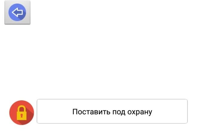 Напишу приложение для ОС Android 8 - kwork.ru