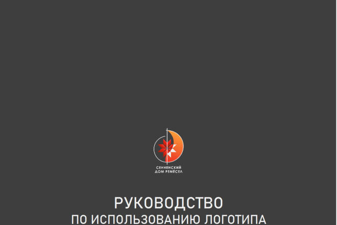 Разработка бренда по вашим эскизам 1 - kwork.ru
