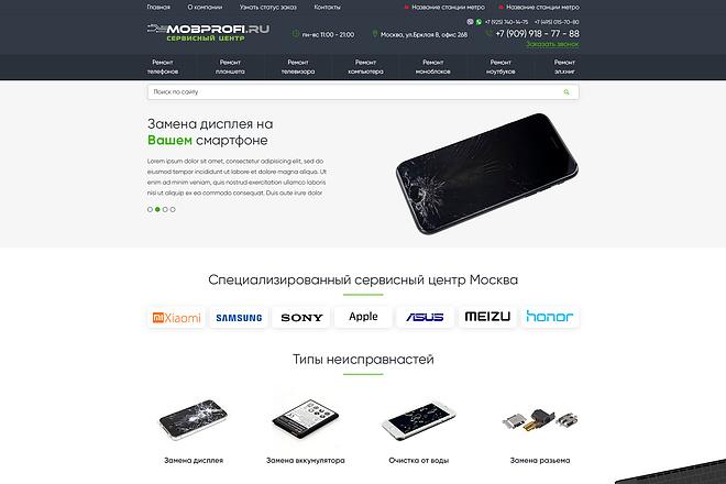 Дизайн страницы сайта 89 - kwork.ru