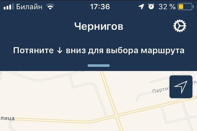 Создам мобильное приложение под iOS любой сложности 3 - kwork.ru