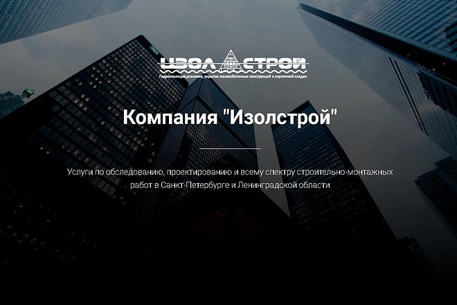 Логотип по вашему эскизу 5 - kwork.ru