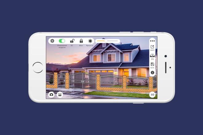 Дизайн двух экранов мобильного приложения 2 - kwork.ru