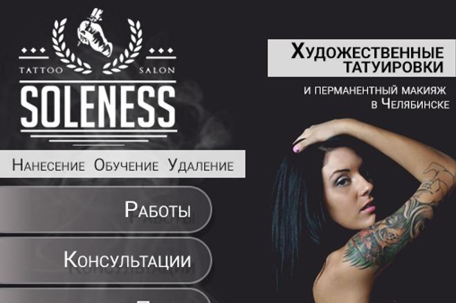 Оригинальный дизайн для вашего паблика Вконтакте 3 - kwork.ru
