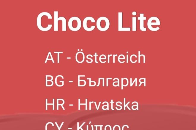 Конвертация сайта в приложение Android 1 - kwork.ru
