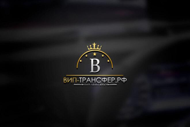 Создам 2 варианта логотипа + исходник 7 - kwork.ru
