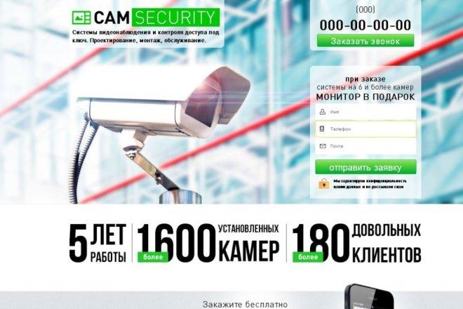 Готовые Landing Page. Коллекция 2018 года 3 - kwork.ru