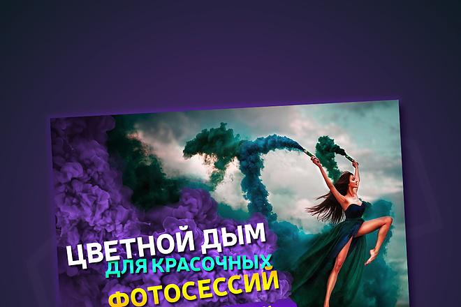 Сочный дизайн креативов для ВК 22 - kwork.ru