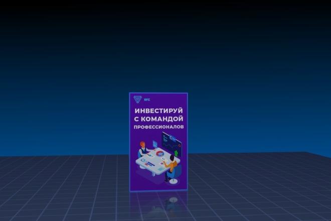 Рекламный Gif баннер 11 - kwork.ru