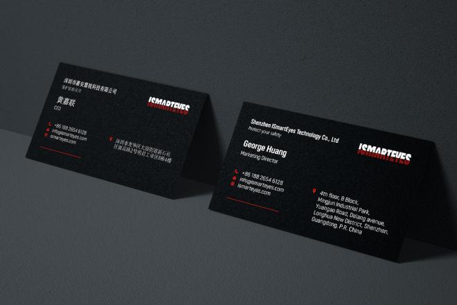 Дизайн визитки с исходниками 21 - kwork.ru