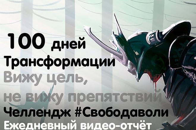 Оформление Instagram профиля 10 - kwork.ru