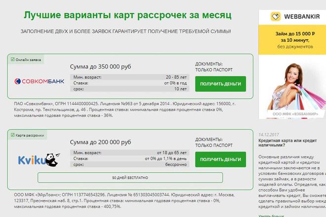 Скопировать Landing page, одностраничный сайт, посадочную страницу 20 - kwork.ru