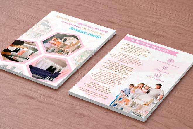 Разработаю буклет или брошюру 6 - kwork.ru