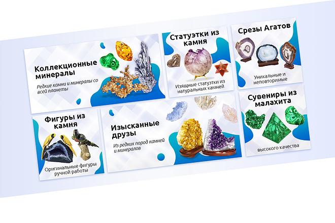 Создам 3 уникальных рекламных баннера 87 - kwork.ru