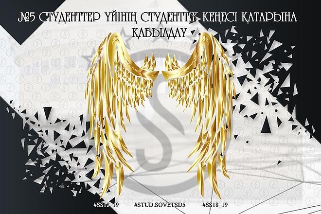 Хотите логотип вашей деятельности. Дизайн логотип 1 - kwork.ru