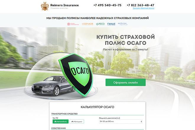 Красивый и уникальный дизайн флаера, листовки 35 - kwork.ru