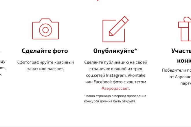 Качественная копия Landing Page на Tilda 2 - kwork.ru