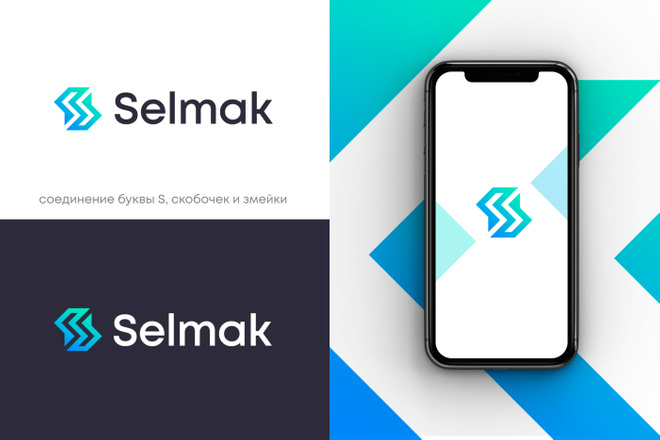 Разработка логотипа для сайта и бизнеса. Минимализм 12 - kwork.ru