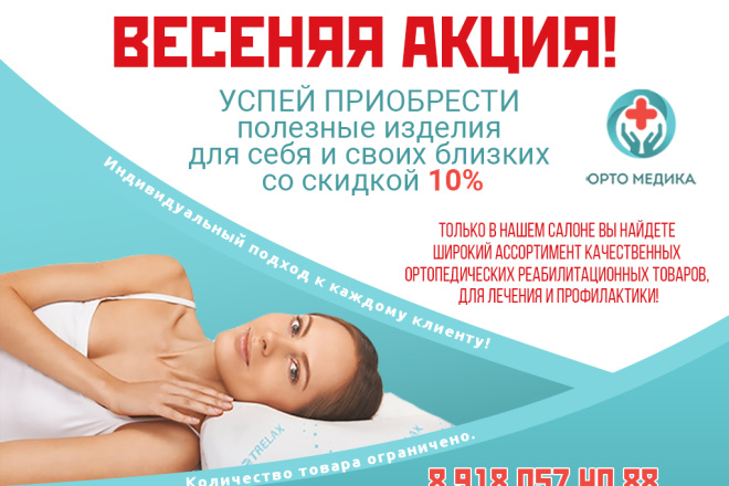Разработка фирменного стиля 32 - kwork.ru