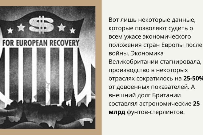 Стильный дизайн презентации 200 - kwork.ru