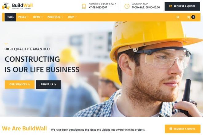 BuildWall - Шаблон сайта строительной компании на WordPress 8 - kwork.ru
