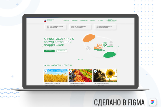 Уникальный дизайн сайта для вас. Интернет магазины и другие сайты 70 - kwork.ru