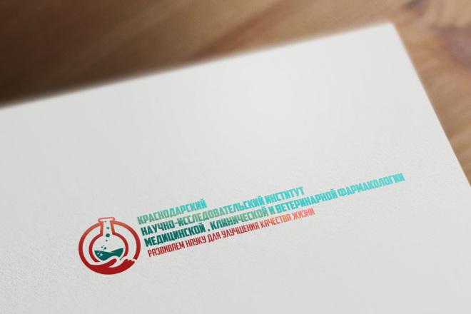 Создам строгий логотип в трех вариантах 15 - kwork.ru